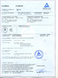 TUV认证(光伏betway88)