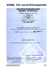 德国VDE认证证书