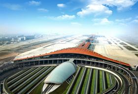 首都国际机场工程