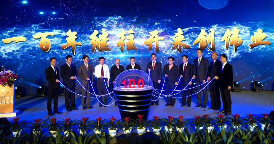 专注betway88  【唯一授权网站】未来——上上betway88隆重举行五十周年庆典
