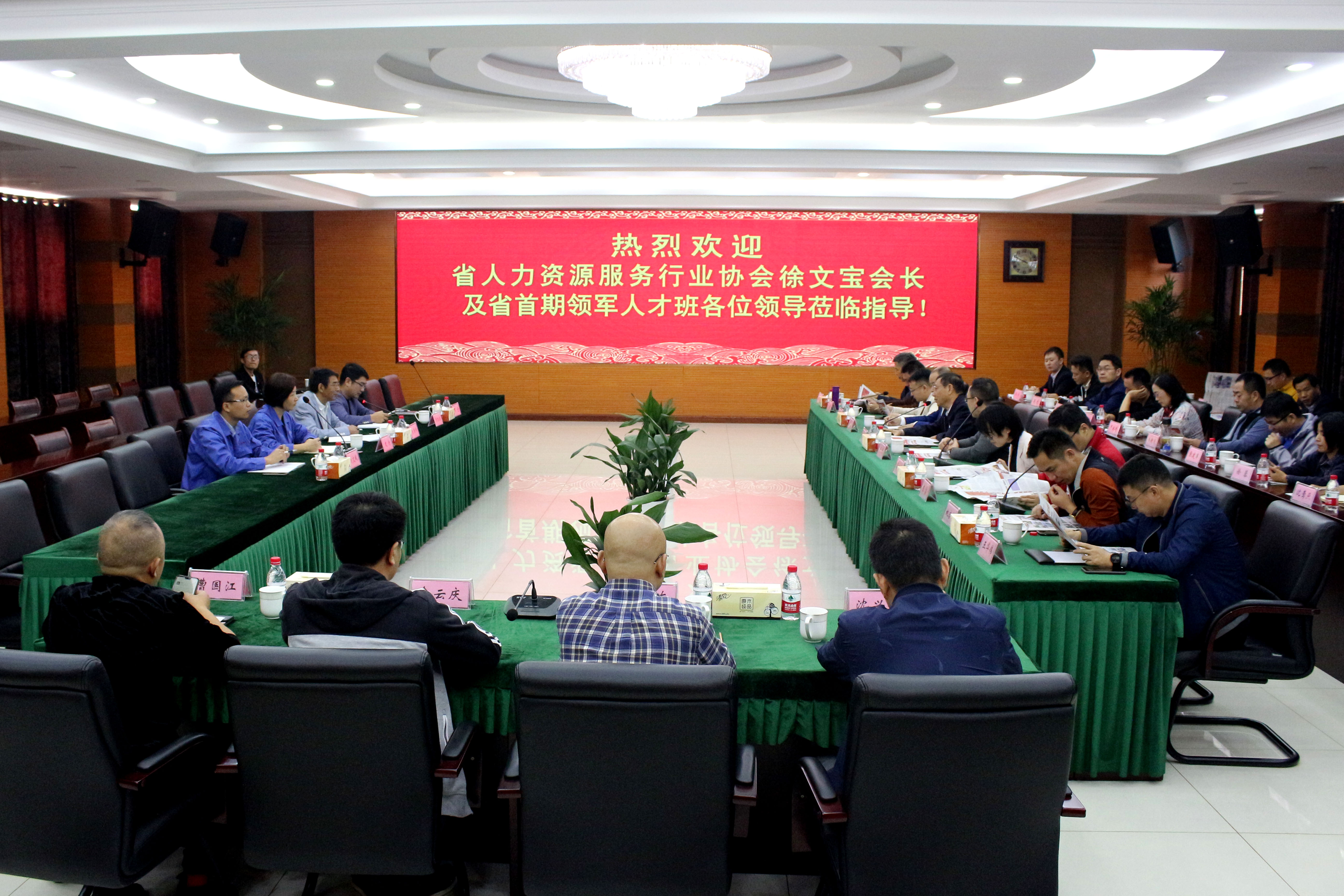 2019年10月19日,江苏省人力资源服务行业领军人才班来上上参观考察