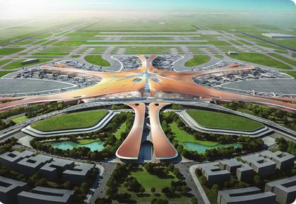 大兴国际机场