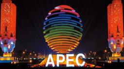 北京APEC会议中心
