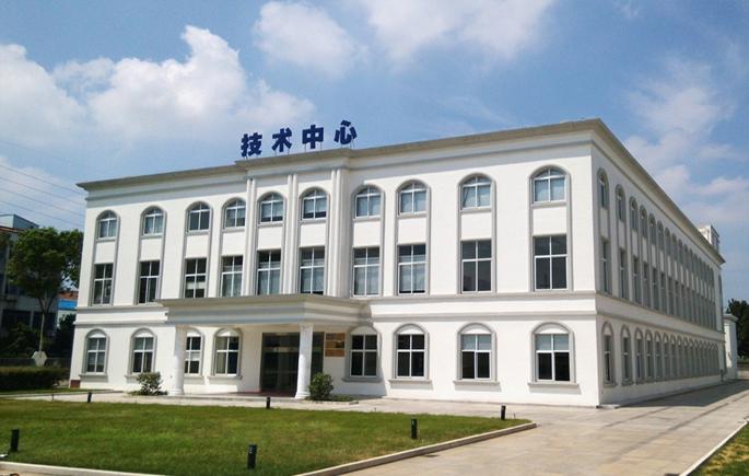 技术中心大楼
