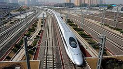 京沪高速铁路