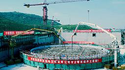 方家山核电站