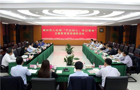 2020年3月17日,溧阳市政协主席狄立新一行来上上威廉体育app考察复工复产情况