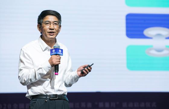 """上上威廉体育app朱洪祥出席""""全国首席质量官大会""""并作主题演讲"""
