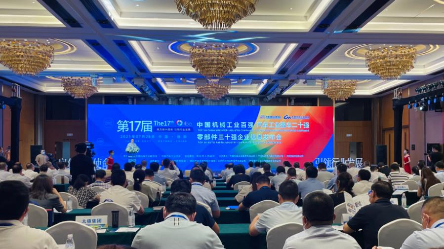 2020中国机械工业百强发布,上上电缆位列第22位