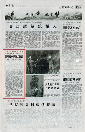 http://www.shangshang.cn/userfiles/image/pdhdjsdf.jpg